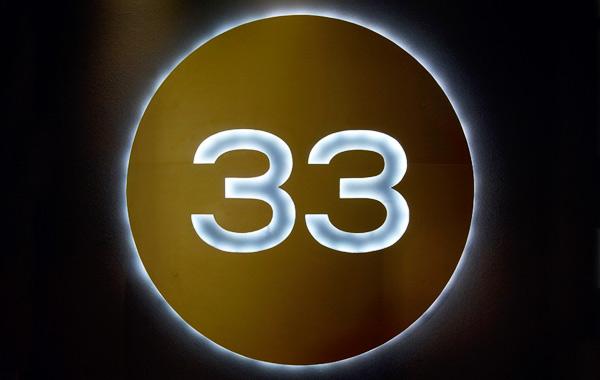 33 -  в хорошем качестве