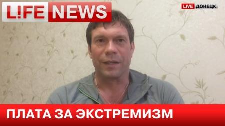 oleh tsariov 9a